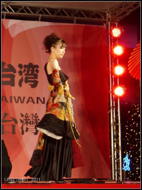 GF3-第9屆-祭典in台灣-030.jpg