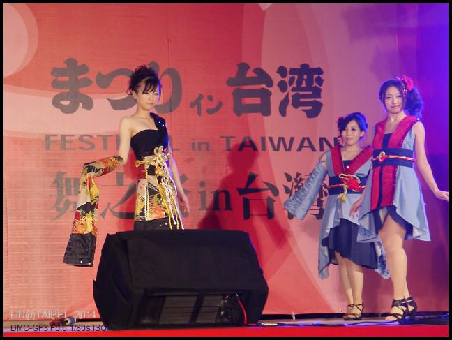 GF3-第9屆-祭典in台灣-031.jpg