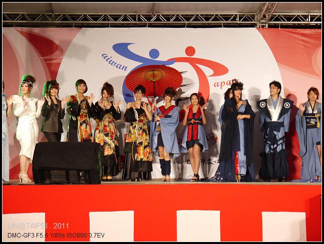 GF3-第9屆-祭典in台灣-036.jpg