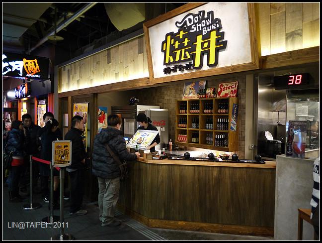 GF3-好滋味的創意丼飯-燒丼-001.jpg