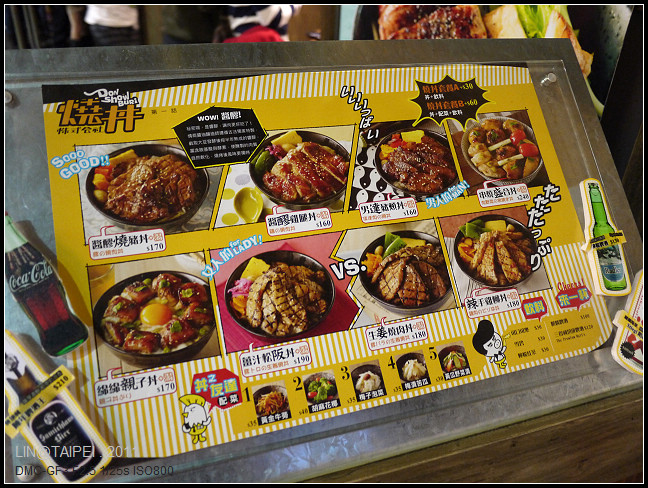 GF3-好滋味的創意丼飯-燒丼-003.jpg