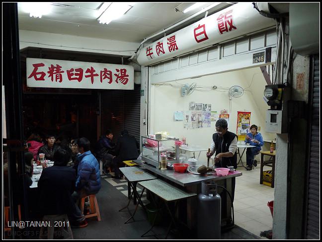 GF3-凌晨三點..客滿的牛肉湯-001.jpg