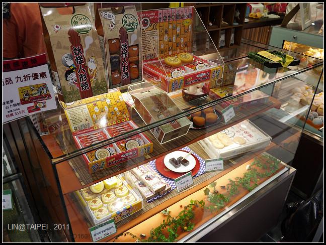 GF3-鬼太郎商店-004.jpg
