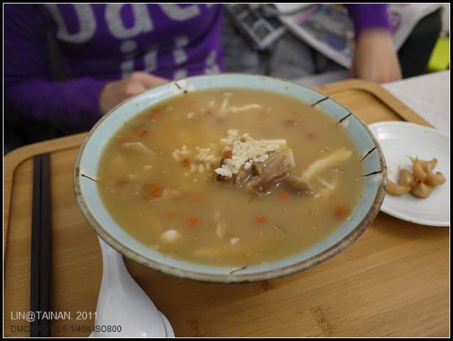 GF3-早午餐-鵪鶉鹹派@台南-012.jpg