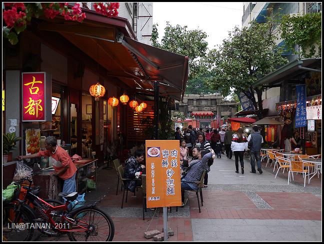 GF3-2011-12-11-府中街的傍晚散步-005.jpg