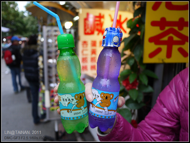 GF3-2011-12-11-府中街的傍晚散步-006.jpg