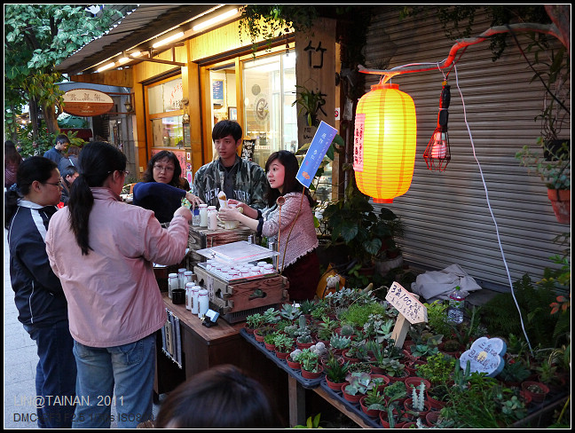 GF3-2011-12-11-府中街的傍晚散步-011.jpg