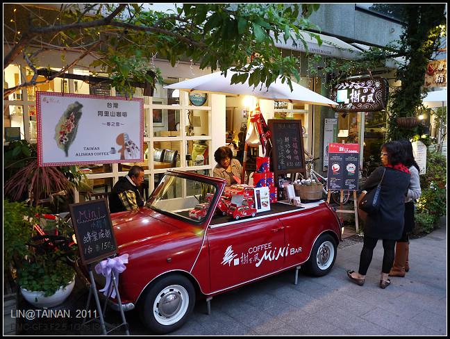 GF3-2011-12-11-府中街的傍晚散步-016.jpg