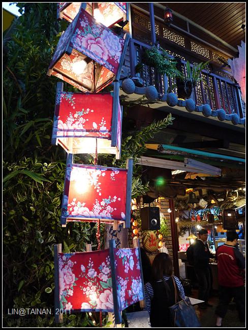 GF3-2011-12-11-府中街的傍晚散步-020.jpg
