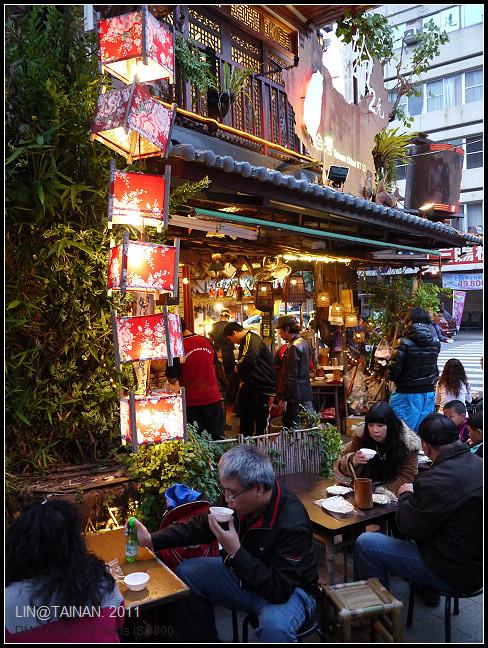 GF3-2011-12-11-府中街的傍晚散步-018.jpg