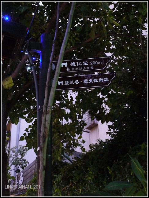 GF3-2011-12-11-府中街的傍晚散步-023.jpg