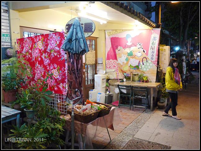 GF3-2011-12-11-府中街的傍晚散步-025.jpg