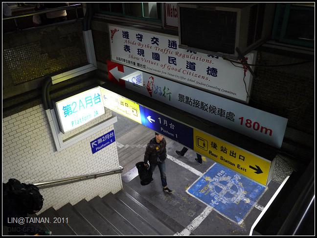 GF3-火車站-002.jpg