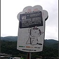 GF3-探訪猴硐貓之村-020.jpg