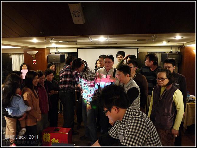 GF3-2012-01-06-公司尾牙in礁溪-008.jpg
