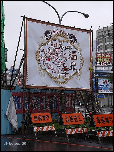 GF3-2012-01-06-公司尾牙in礁溪-013.jpg