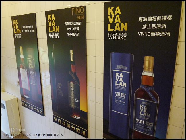GF3-金車酒廠-011.jpg