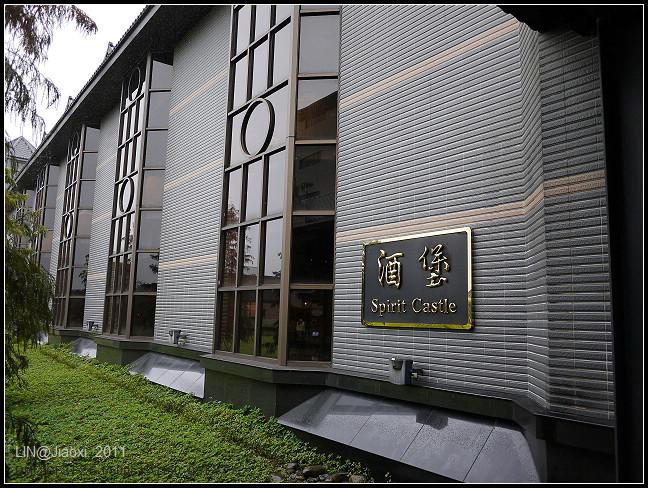 GF3-金車酒廠-013.jpg