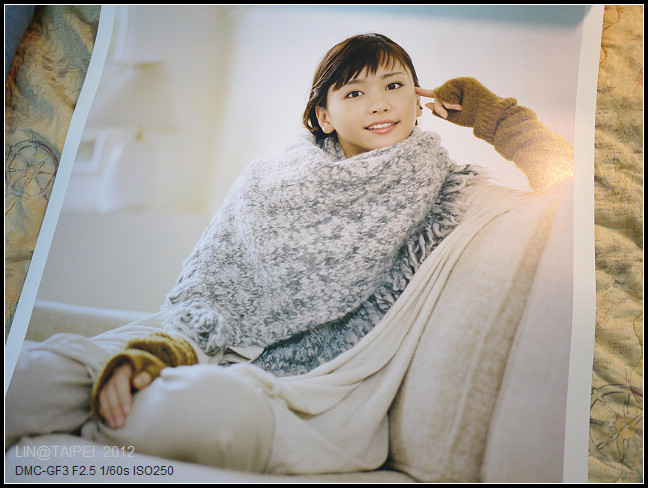 GF3-2012新垣結衣年曆入手-004.jpg