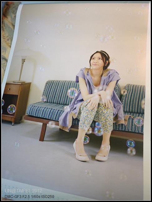 GF3-2012新垣結衣年曆入手-002.jpg