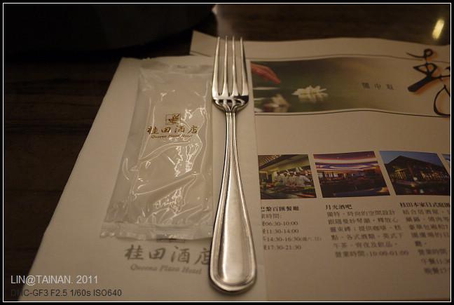 GF3-年夜飯in桂田-007.jpg