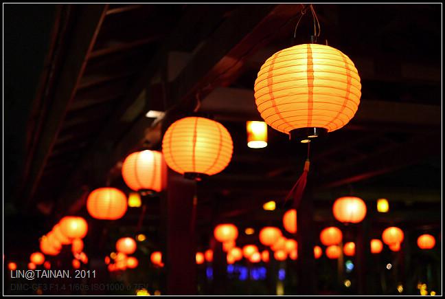GF3-年夜飯in桂田-027.jpg