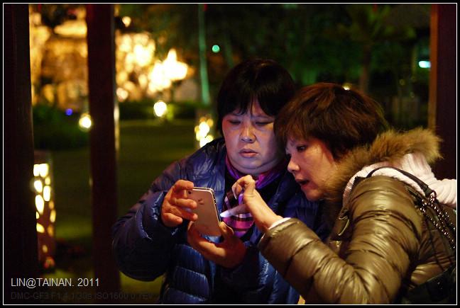 GF3-年夜飯in桂田-030.jpg