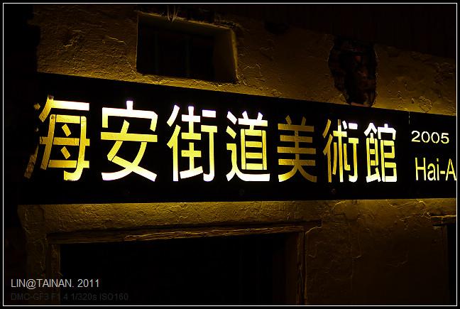 GF3-神農街-021.jpg