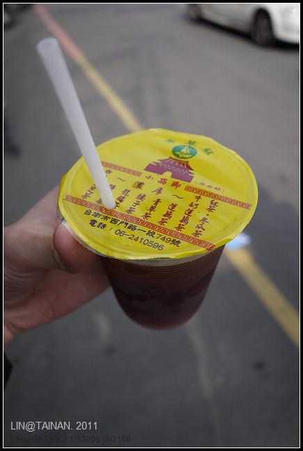 GF3-台南小吃..5道-006.jpg