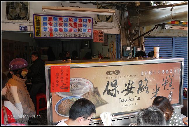 GF3-台南小吃..5道-007.jpg