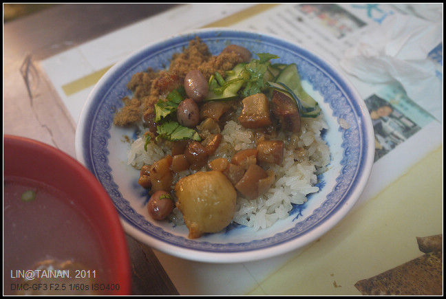 GF3-台南小吃..5道-012.jpg