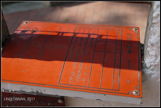 GF3-孔廟走春-001.jpg