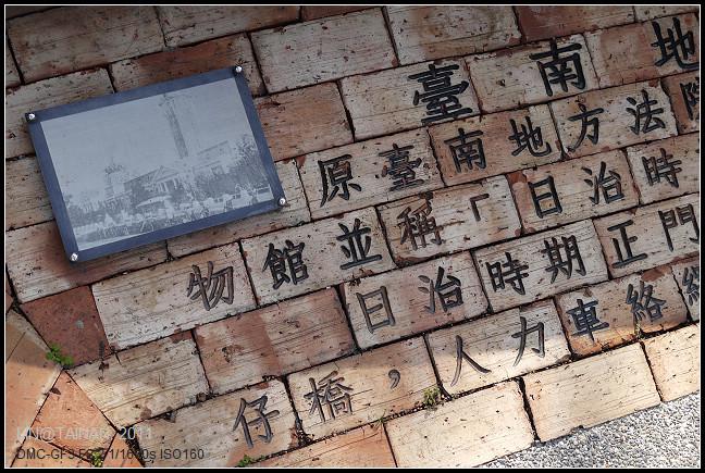 GF3-孔廟走春-003.jpg