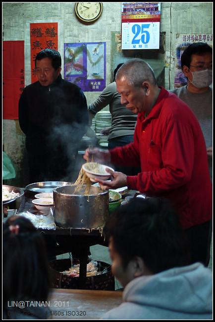 GF3-阿江鱔魚麵-005