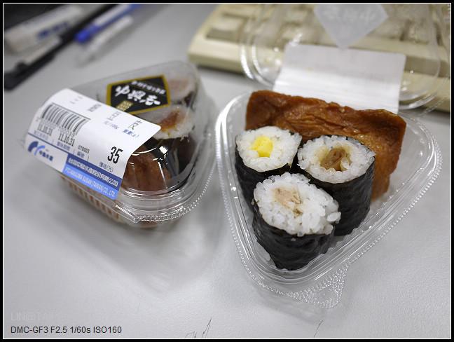 GF3-好Cute的壽司便當呀~002