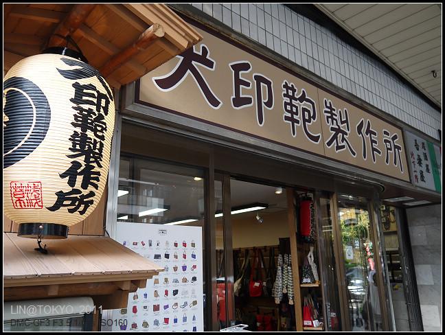 GF3-淺草犬印帆布包-001