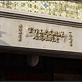 GF3-深坑老街-031