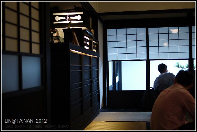 GF3-衛屋茶室@台南-009