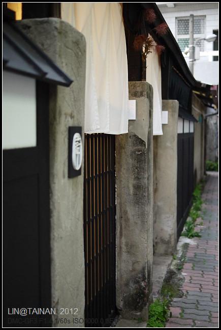 GF3-衛屋茶室@台南-015
