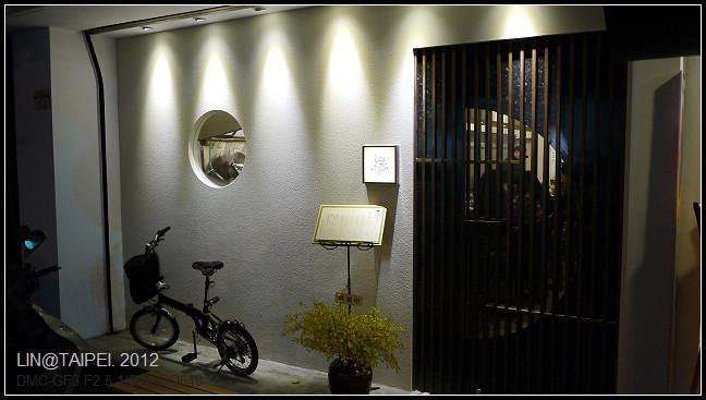 GF3-京都風-緣麵屋蕎麥沾麵@台北-001