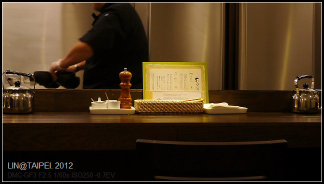 GF3-京都風-緣麵屋蕎麥沾麵@台北-006