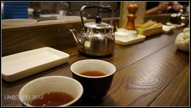 GF3-京都風-緣麵屋蕎麥沾麵@台北-008