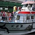 GF3-5-5-龜山島員工旅行-003