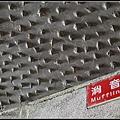 GF3-5-5-龜山島員工旅行-034