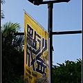 GF3-5-5-龜山島員工旅行-076