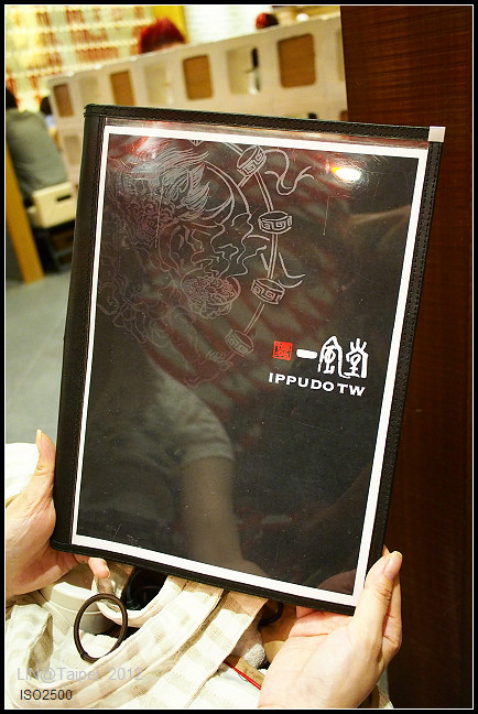 E-M5-一風堂-006