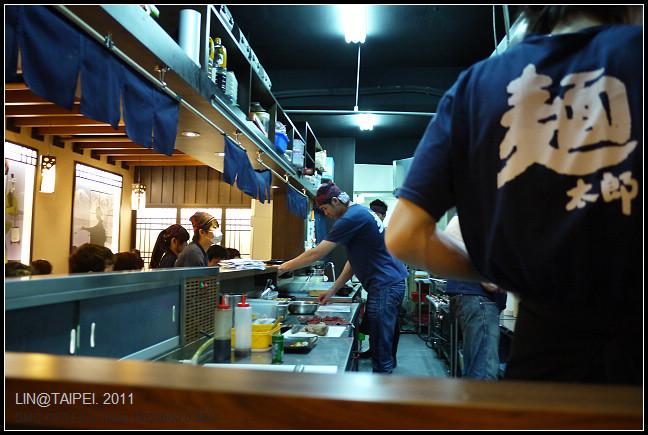 GF3-麵太郎居酒屋@新莊-004