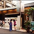 E-M5-2012-7-7(永康街Chop de Spone)-019