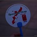 E-M5-2012-7-7(永康街Chop de Spone)-042
