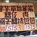 E-M52012-7-21(九份)-018